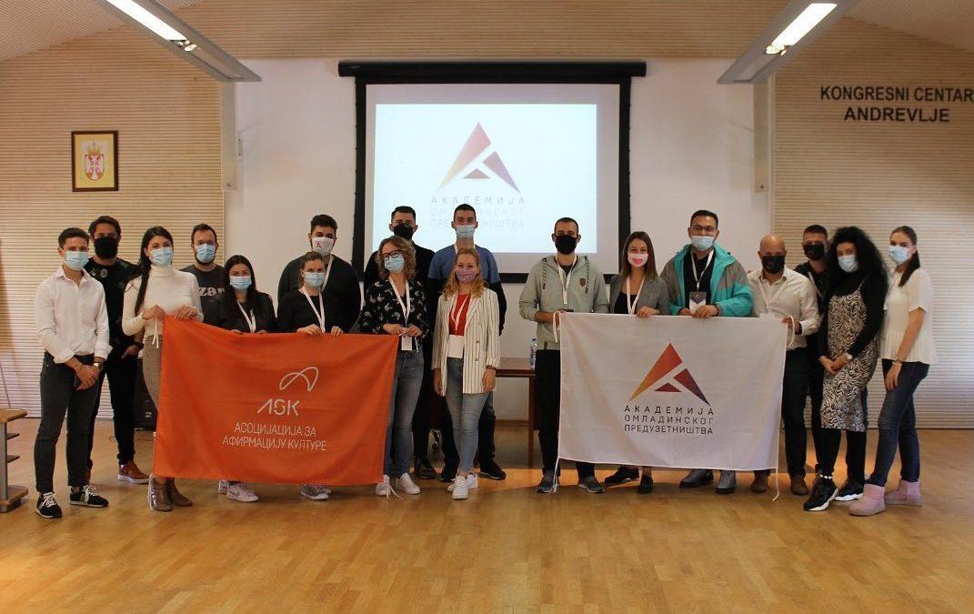 Одржан је Мастер семинар Академије омладинског предузетништва 2.0